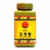 Wu Ling San (五苓散) Hoelen Five Herb Formula