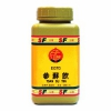Shen Su San (參蘇散) Ginseng & Perilla Combination