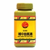 Bu Zhong Yi Qi Tang (補中益氣湯) Ginseng & Astragalus Combination