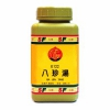 Ba Zhen Tang (八珍湯) Tangkuei & Ginseng Eight Combination