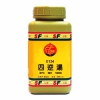 Si Ni Tang (四逆湯) Aconite Ginger & Licorice Combination