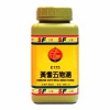 Huang Qi Wu Wu Tang (黃蓍五物湯) Astragalus & Cinnamon Five Herb Combination