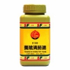 Yang Yin Qing Fei Tang (養陰清肺湯) Nourish the Yin and Clear the Lungs Combination